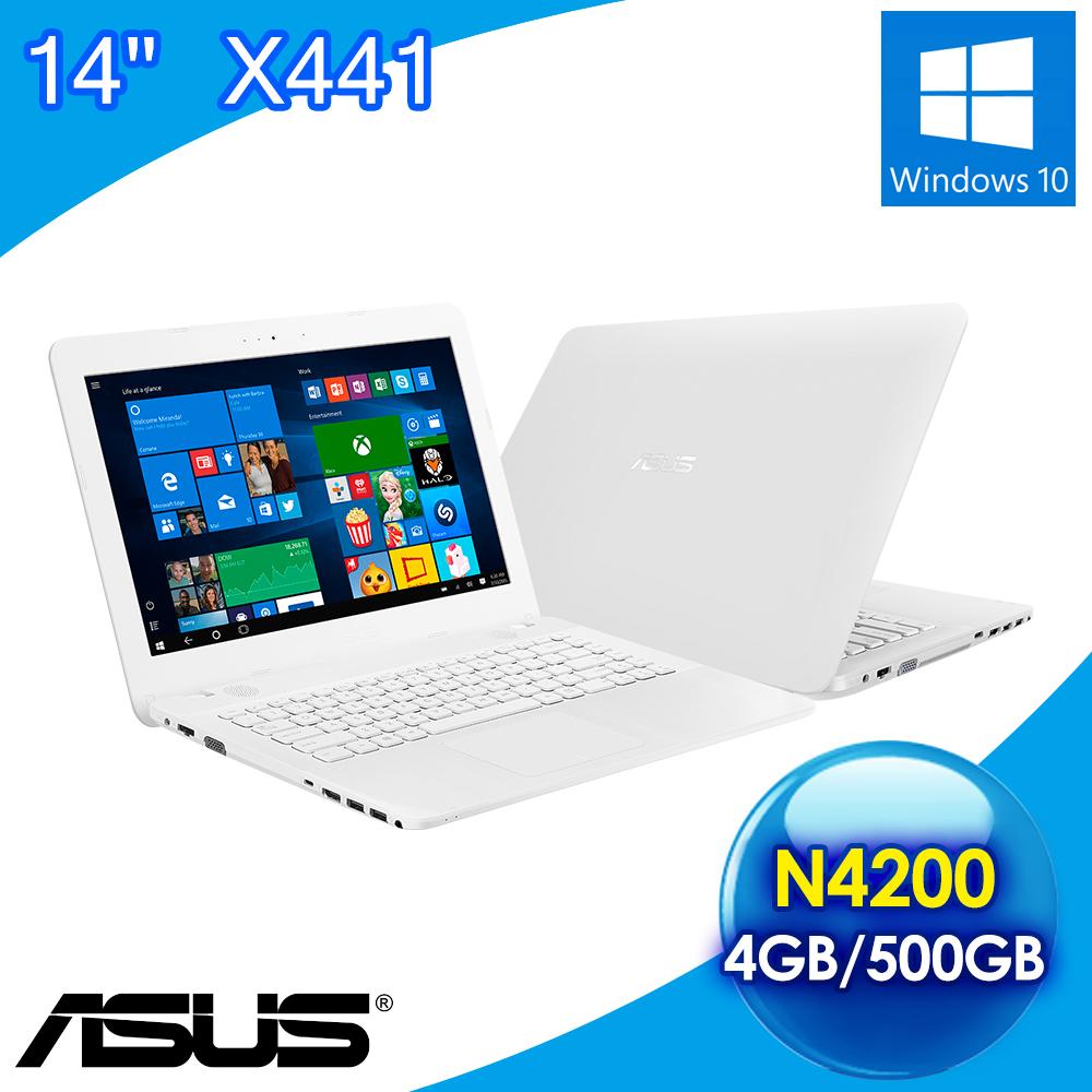【福利網獨享】ASUS X441NA 四核心14吋筆電 (N4200/14吋HD/4G/500G硬碟/W10) 石英灰