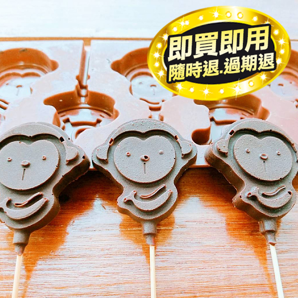 【全台多點】菓風小舖-巧克力DIY體驗課程(斗六巧克力工房、宜蘭糖果工房適用)