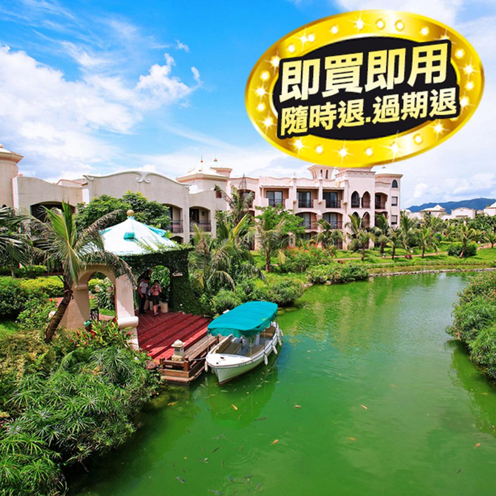 【花蓮】理想大地渡假飯店雙人一泊一食旅展特價住宿券