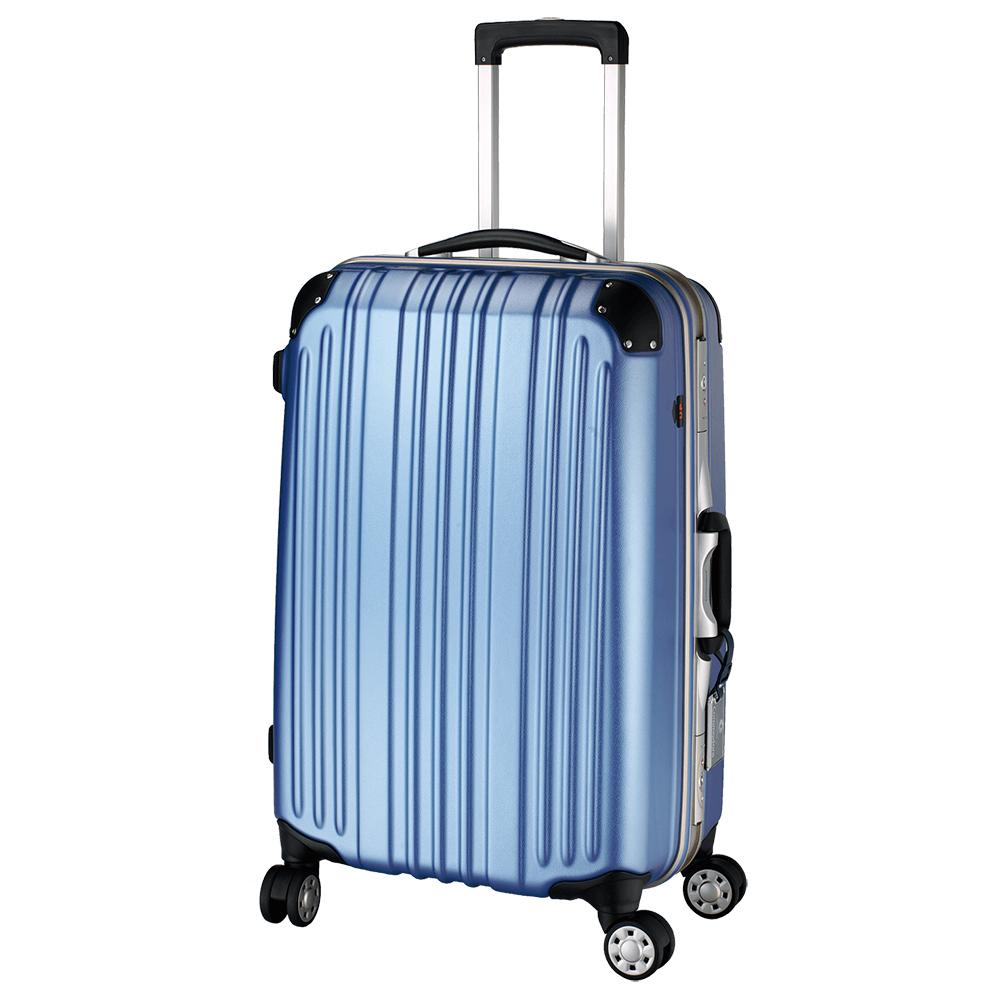 霧面戰車系列-24吋鋁框硬殼行李箱(5色任選)_福利網獨享