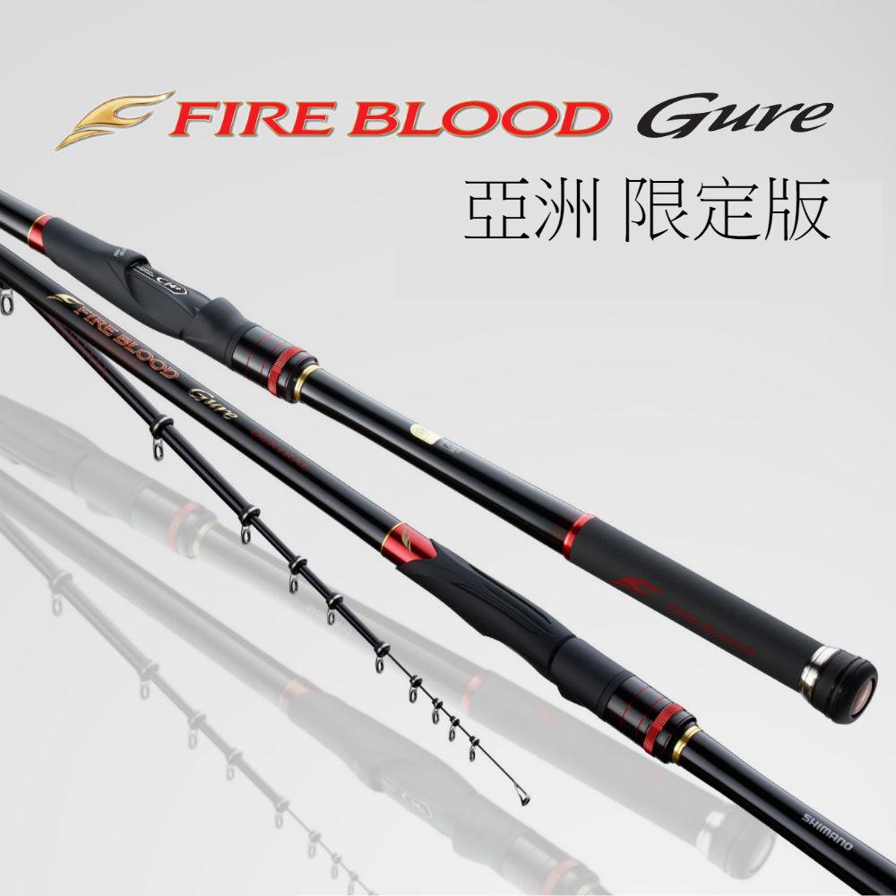 【SHIMANO 磯釣竿】FIRE BLOOD Gure DEXTRAL 1.3-500 亞洲限定版 熱血竿