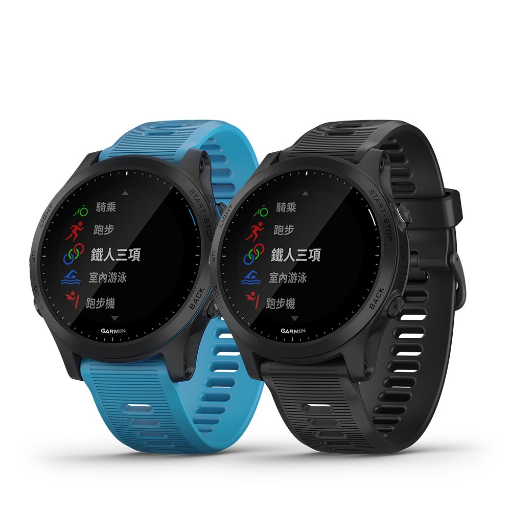 【GARMIN】Forerunner 945 全方位鐵人運動腕錶