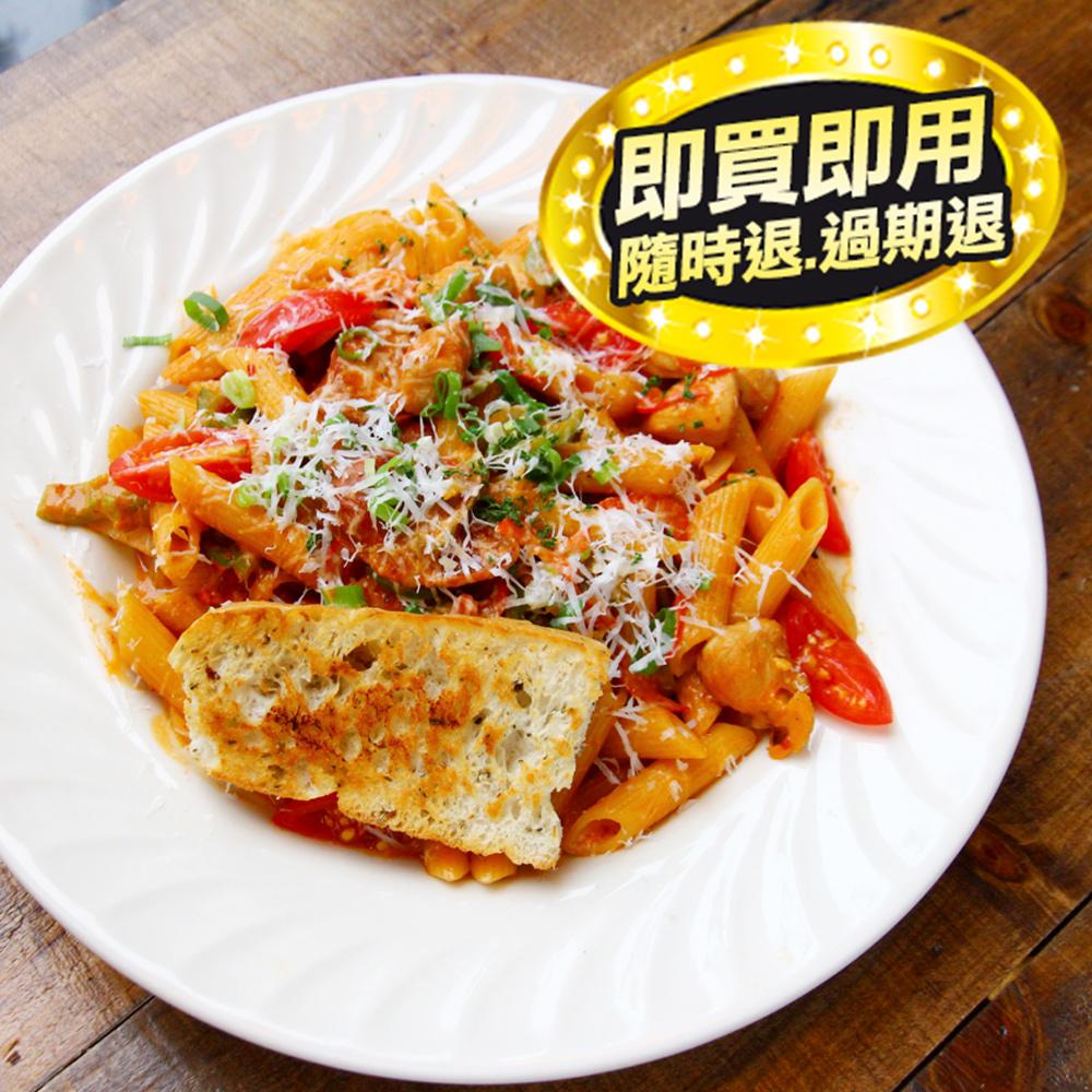 【新竹】樂子日光店-<今天吃飽飽>漢堡/三明治/義大利麵擇一+升級套餐+飲品