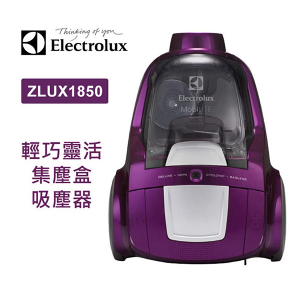 【 伊萊克斯 Electrolux】輕巧靈活集塵盒吸塵器ZLUX1850