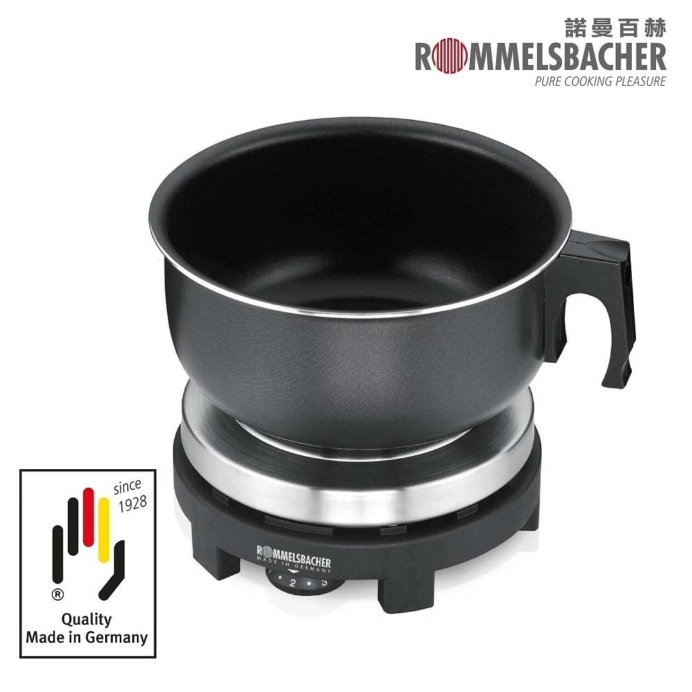 德國 ROMMELSBACHER 諾曼百赫雙電壓旅行用電爐 RK501/SU