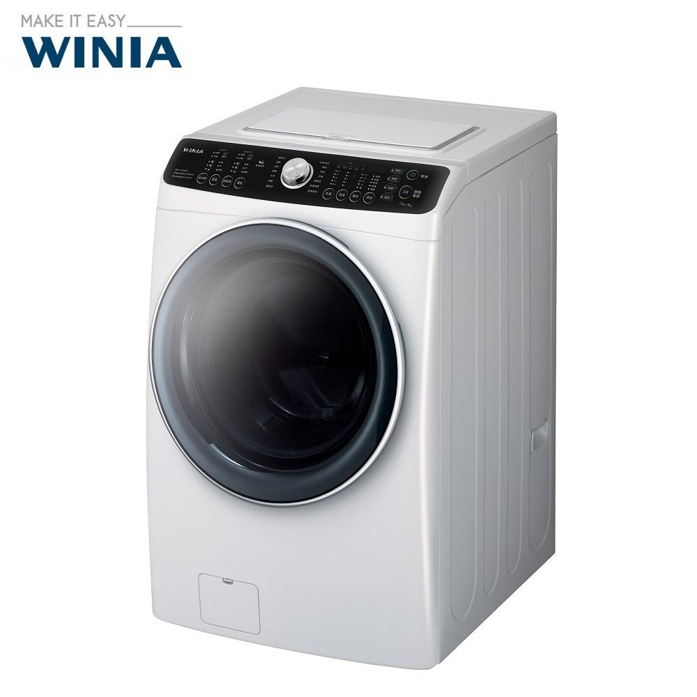 【WINIA】Pisa 15公斤變頻洗脫烘滾筒洗衣機 (DWC-AD121GS)