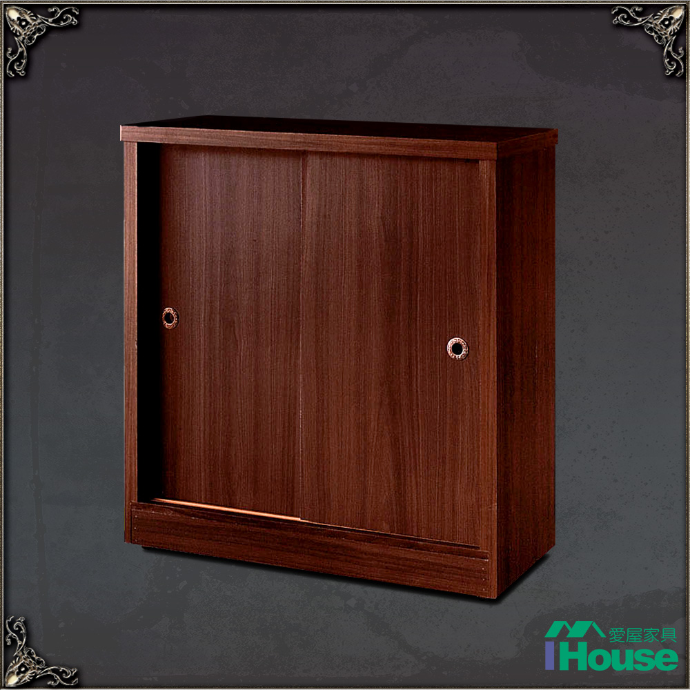 IHOUSE-經濟型 簡易推門鞋櫃-3尺
