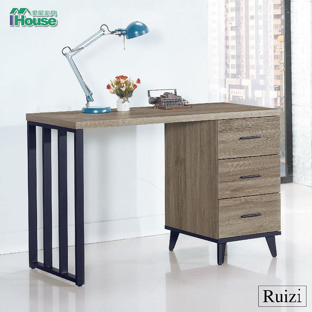 IHouse-芮茲 灰橡木4尺組合書桌