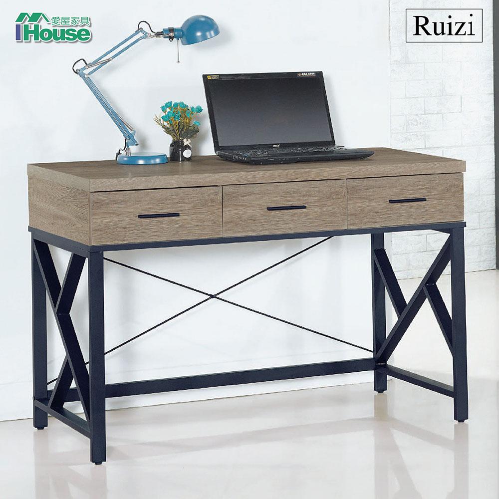 IHouse-芮茲 灰橡木4尺三抽鐵書桌