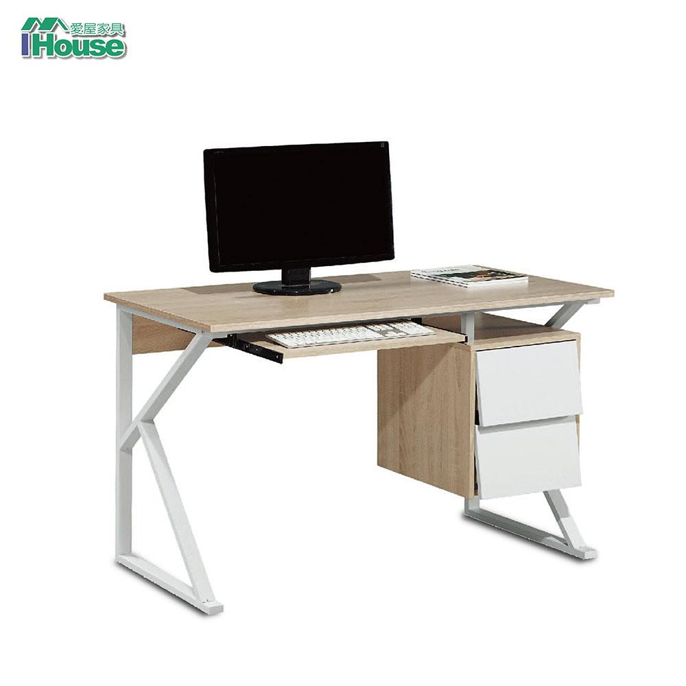 IHouse-時發 下二抽4尺辦公書桌