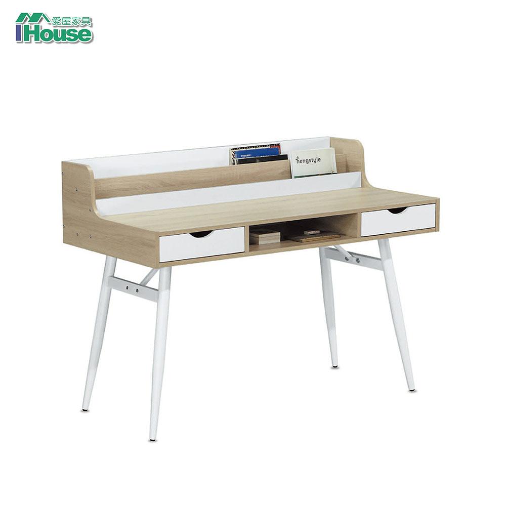IHouse-時發 二抽中空4尺辦公書桌