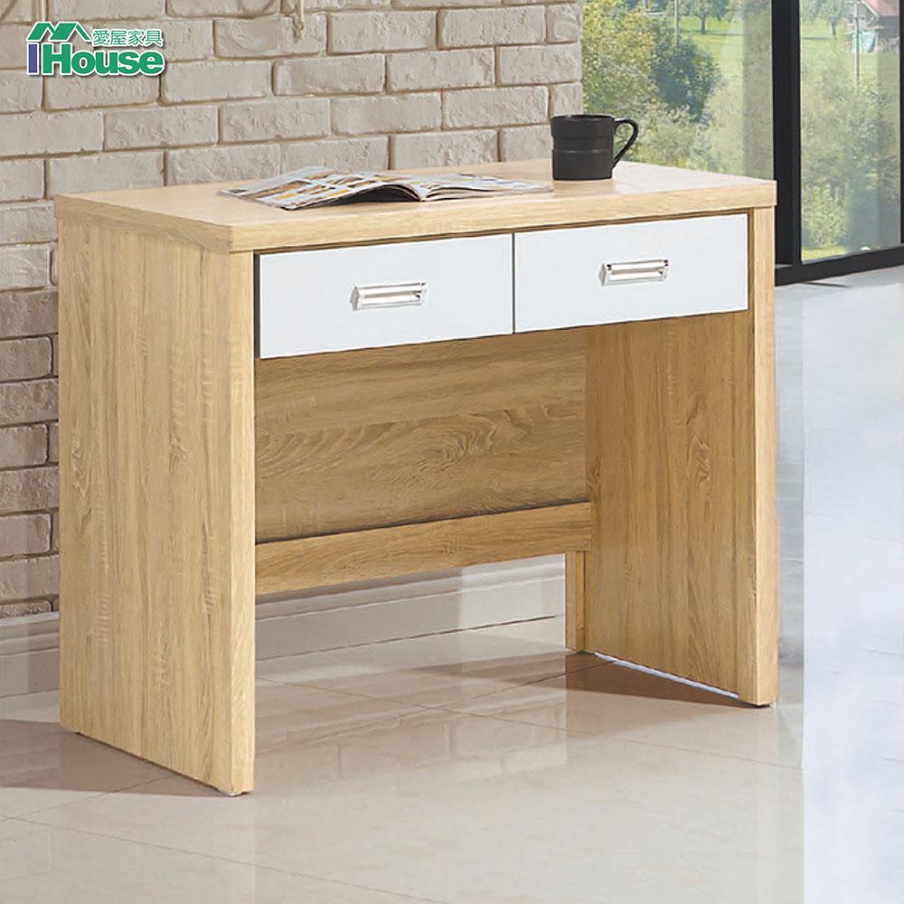 IHouse-萊恩  原切橡木3尺書桌 2色