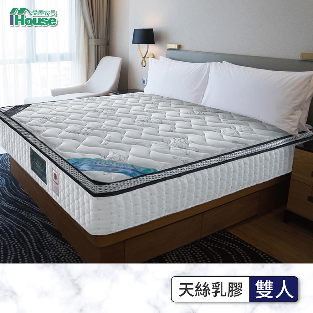 IHouse-【Ellen】費拉拉 全方位立體撐托天絲環保乳膠獨立筒床墊-雙人5x6.2尺
