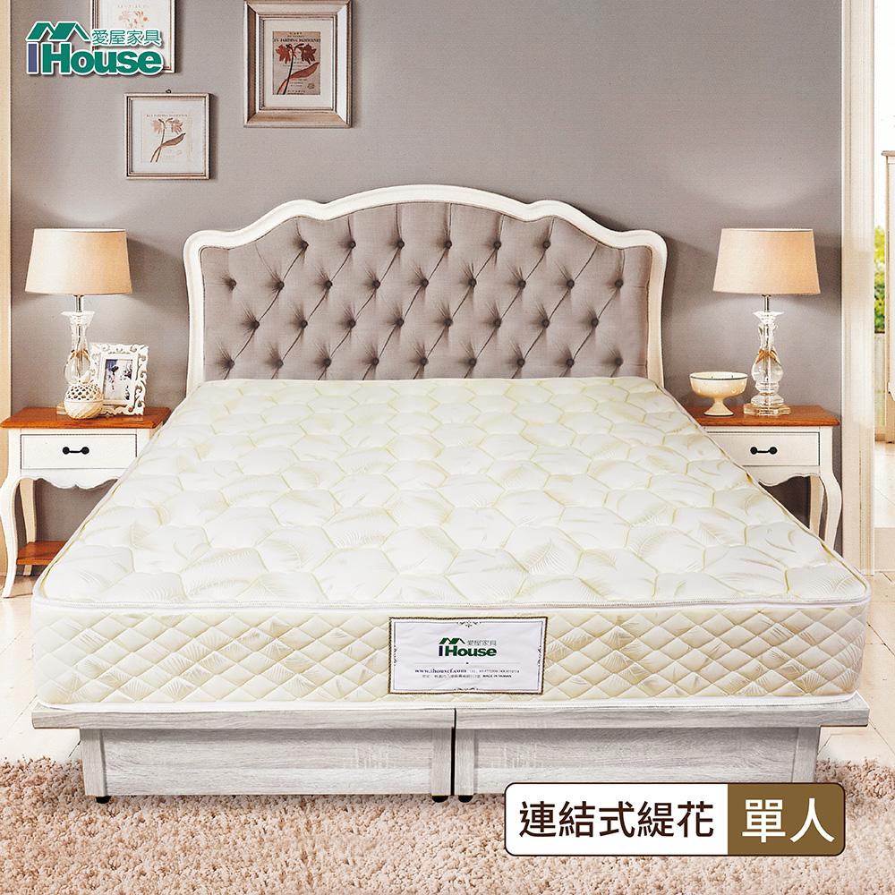 IHouse-鳥羽 日式護脊蓆面硬式彈簧床墊 單人3尺