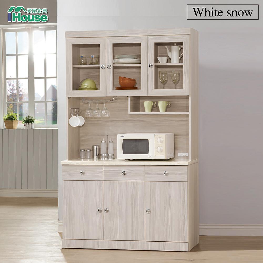 IHouse-白雪杉耐磨4尺餐櫃