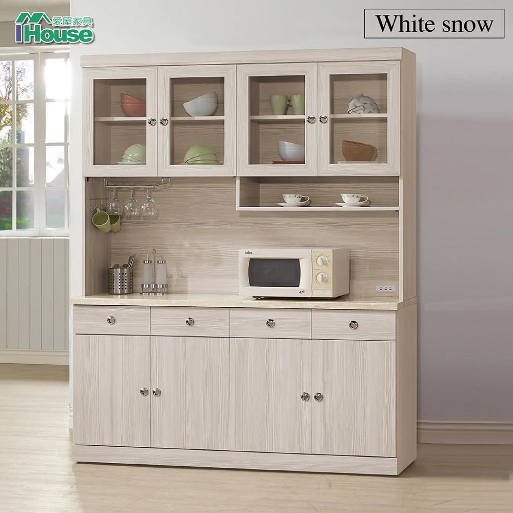 IHouse-白雪杉耐磨5.3尺餐櫃