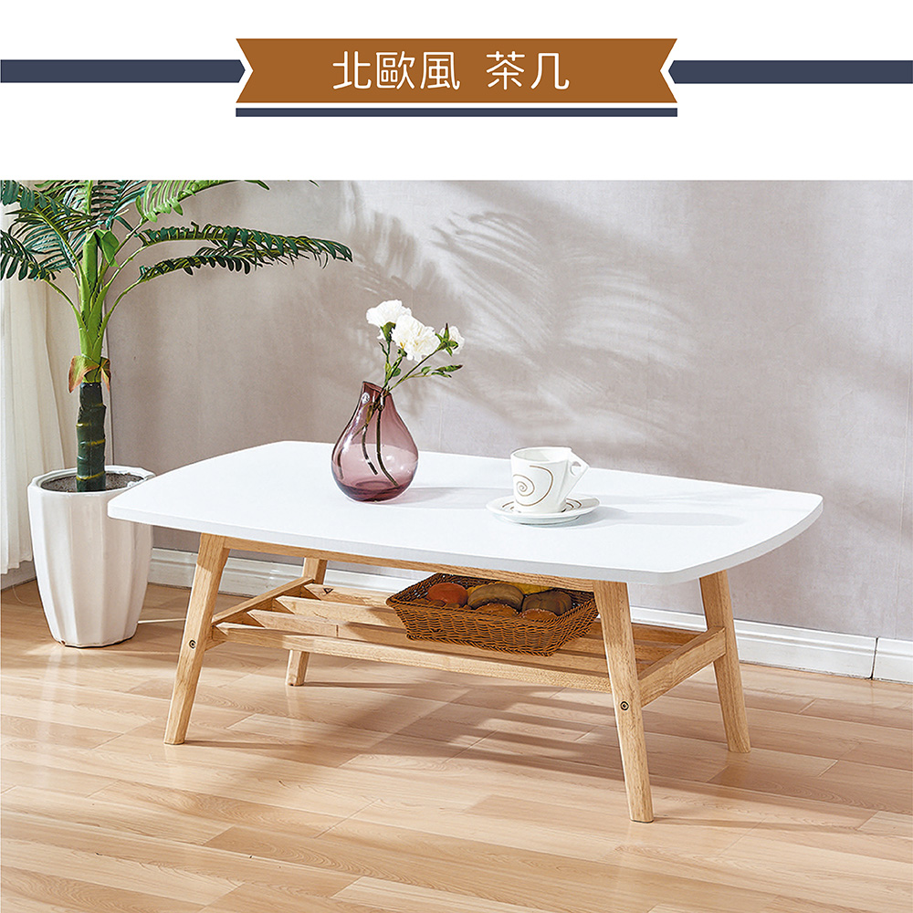 IHouse-北歐風 白色桌面 3尺大茶几