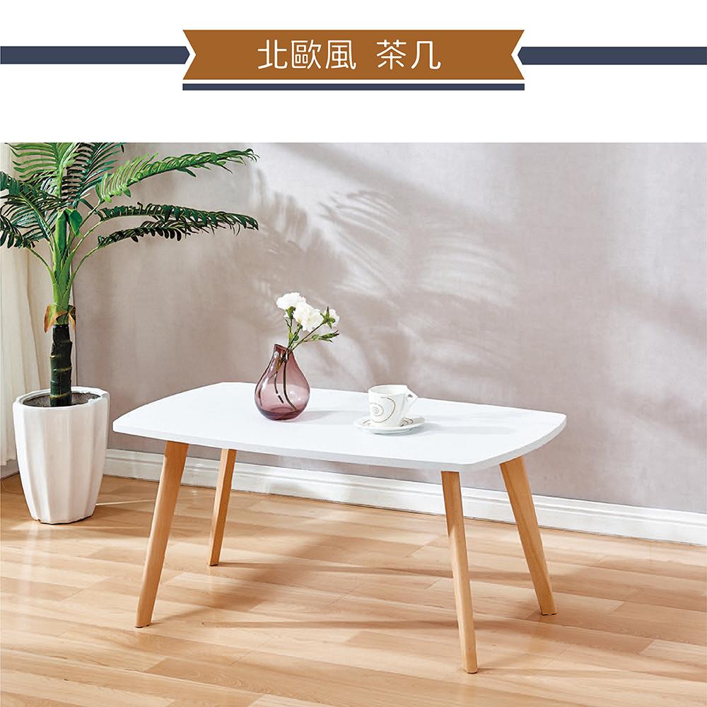 IHouse-簡約風 白色桌面 3尺大茶几