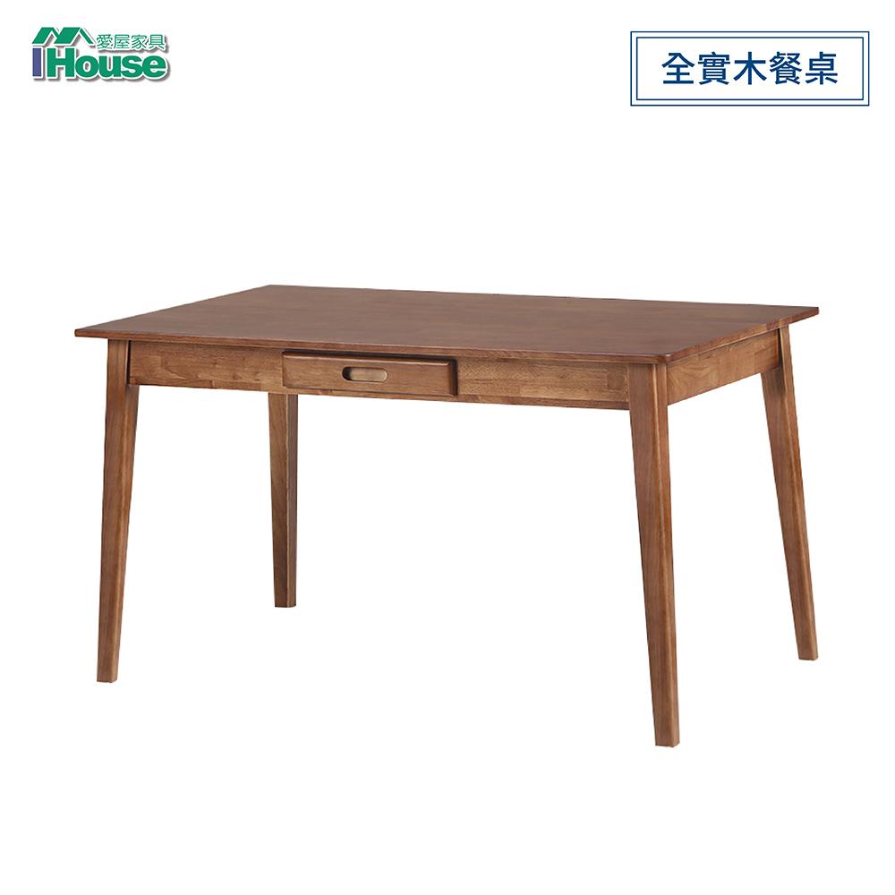 IHouse-韓風2號 橡膠木全實木餐桌