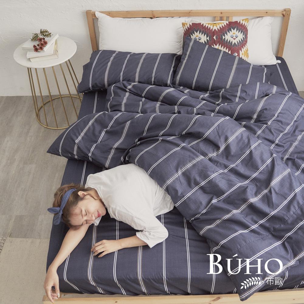 BUHO《藍幽漸朗》雙人三件式精梳純棉床包組