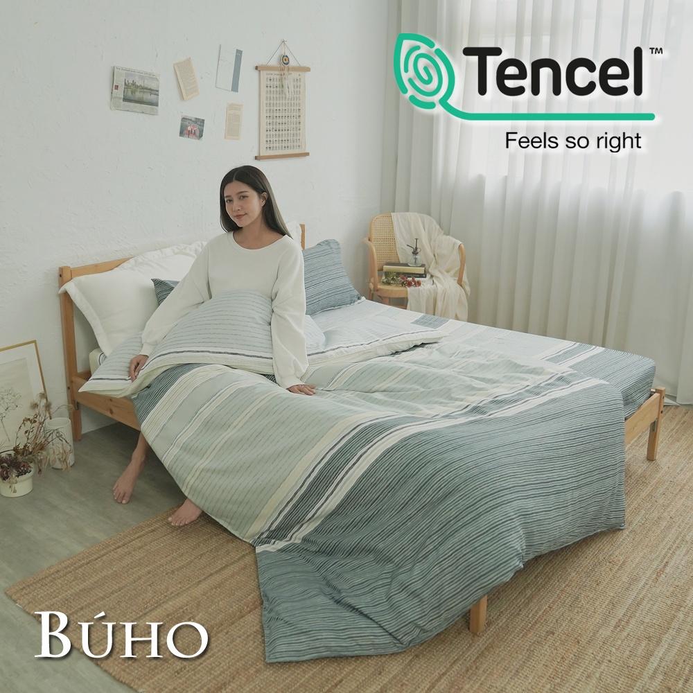 《BUHO》舒涼TENCEL天絲單人三件式被套床包組(多款任選)