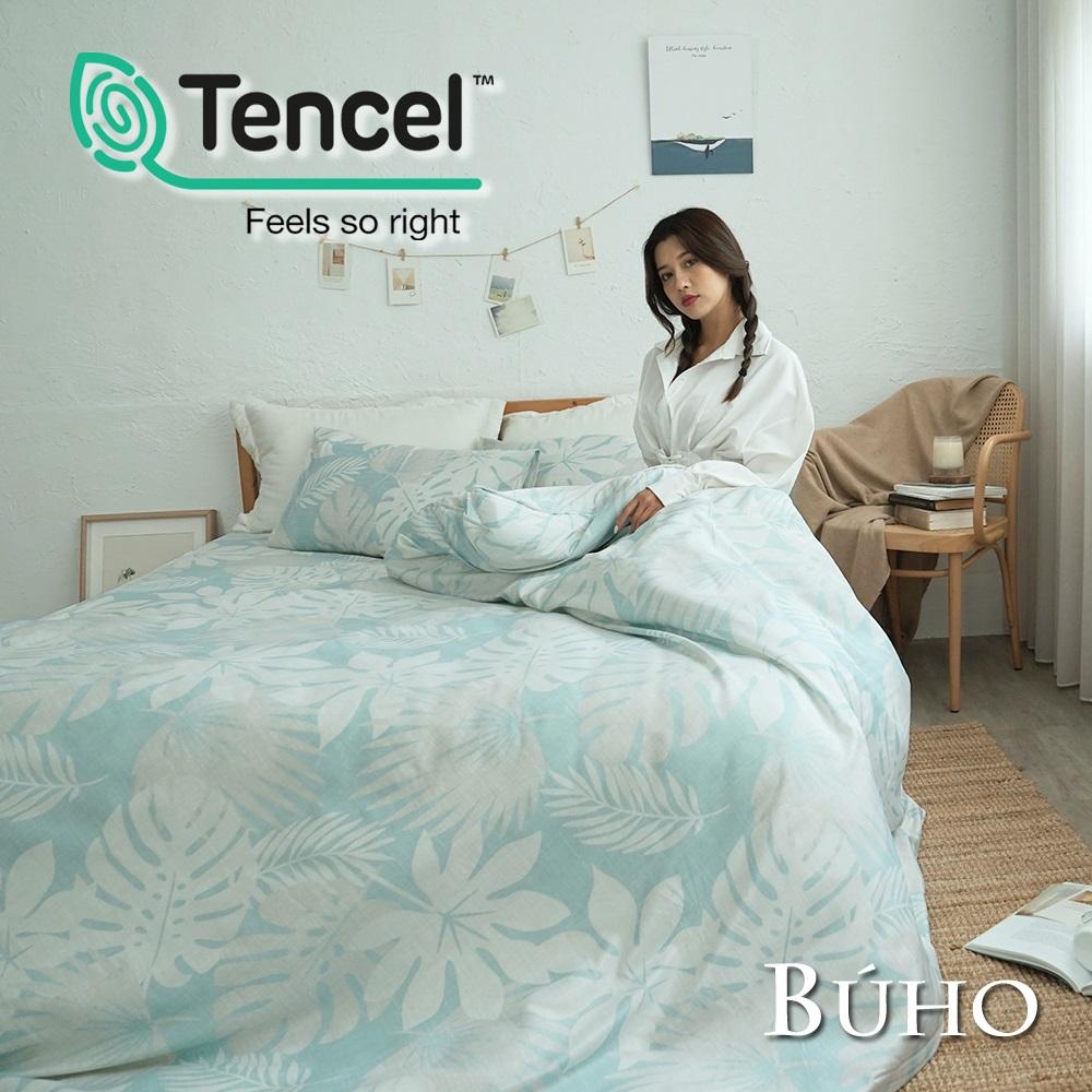《BUHO》舒涼TENCEL天絲雙人加大四件式被套床包組(多款任選)