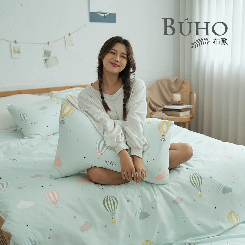 《BUHO》單人三件式薄被套床包組(多款任選)