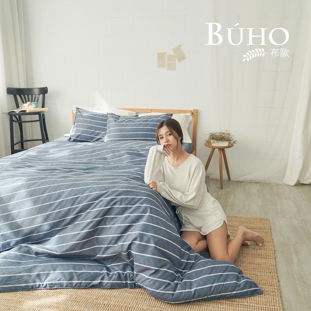 《BUHO》單人床包+雙人薄被套三件組(多款任選)