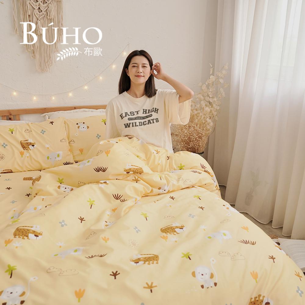 《BUHO》雙人三件式床包枕套組(多款任選)
