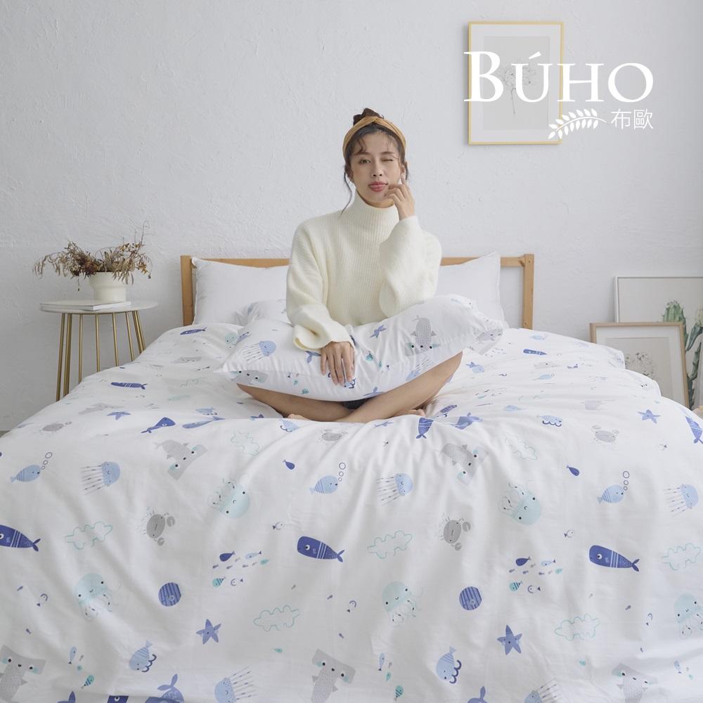 《BUHO》雙人加大三件式床包枕套組(多款任選)