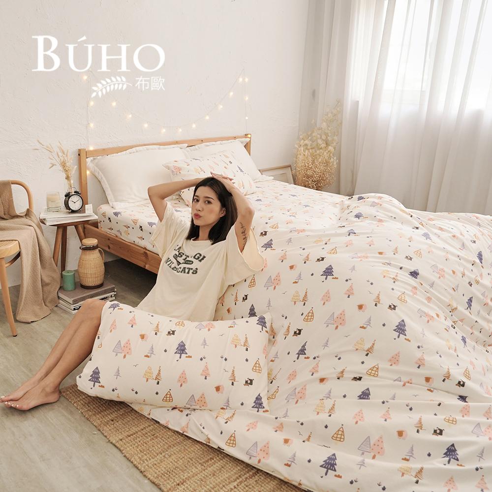 《BUHO》單人床包+雙人舖棉兩用被三件組 (多款任選)