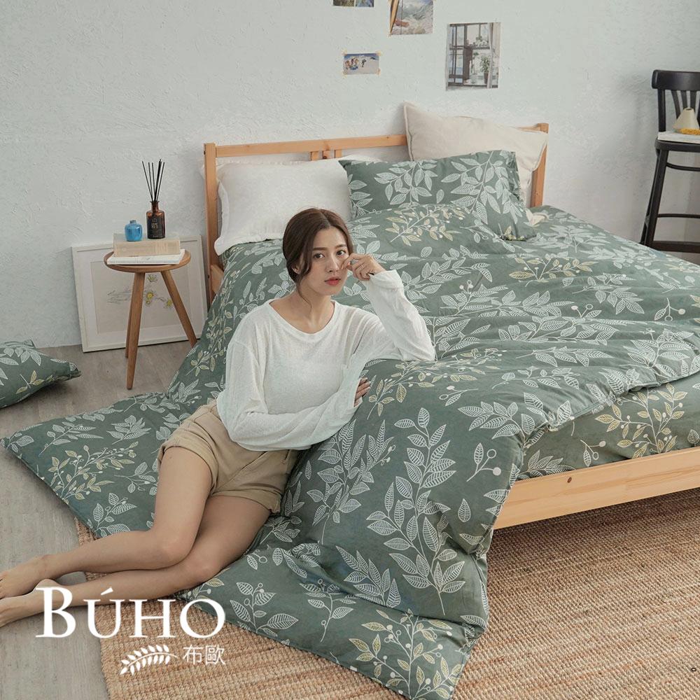 《BUHO》雙人加大四件式舖棉兩用被床包組 (多款任選)