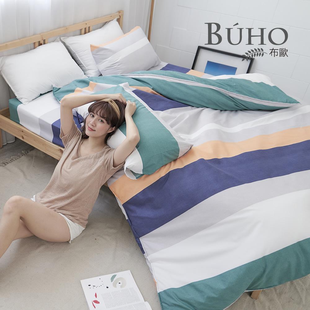《BUHO》標準雙人6x7尺薄被套(多款任選)