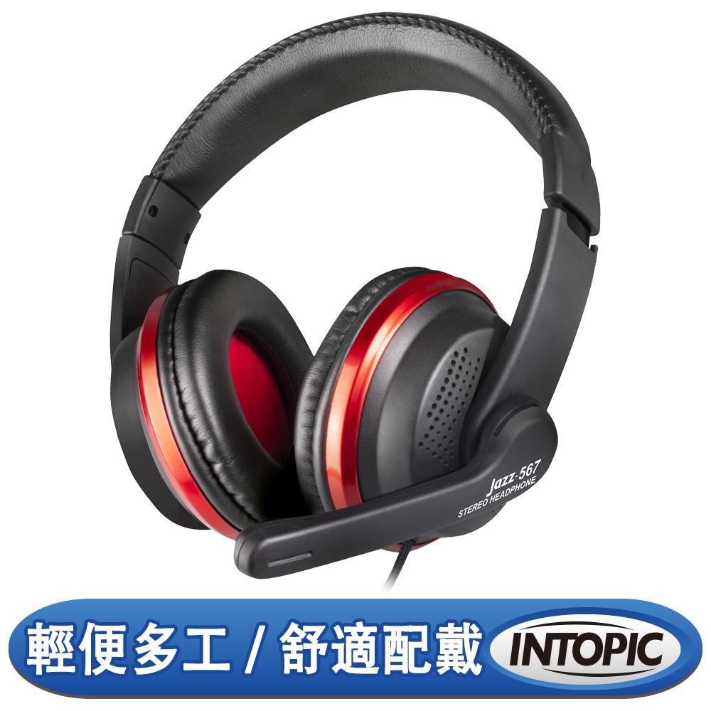 INTOPIC 廣鼎 頭戴式耳機麥克風(JAZZ-567)
