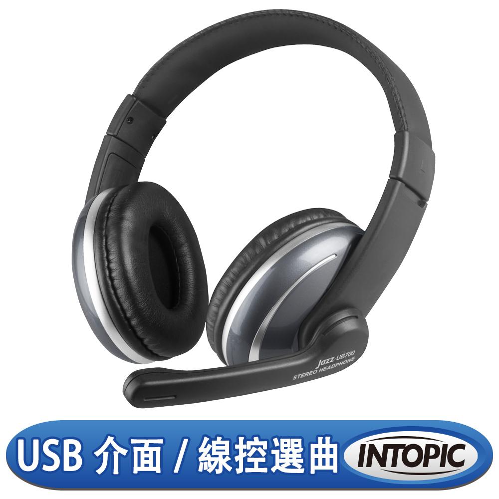 INTOPIC 廣鼎 USB頭戴式耳機麥克風(JAZZ-UB700)