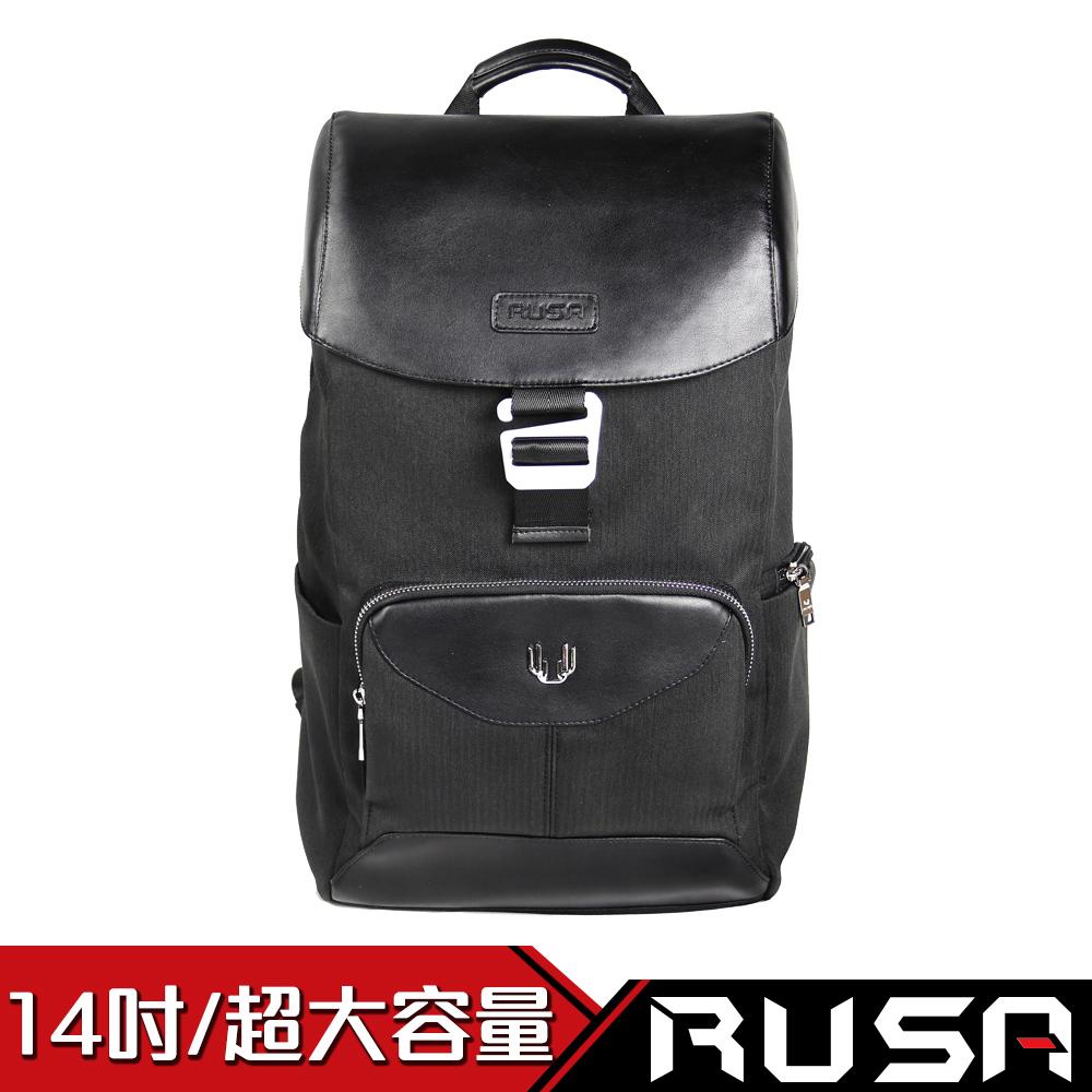 RUSA 雅行者 14吋防盜電腦後背包(RS-BB-501)