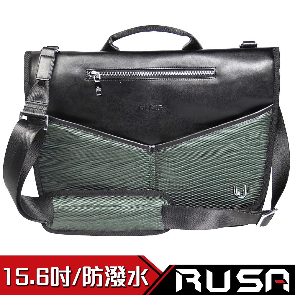 RUSA 哲學家 15.6吋側背包(RS-BS-301/堅忍綠)