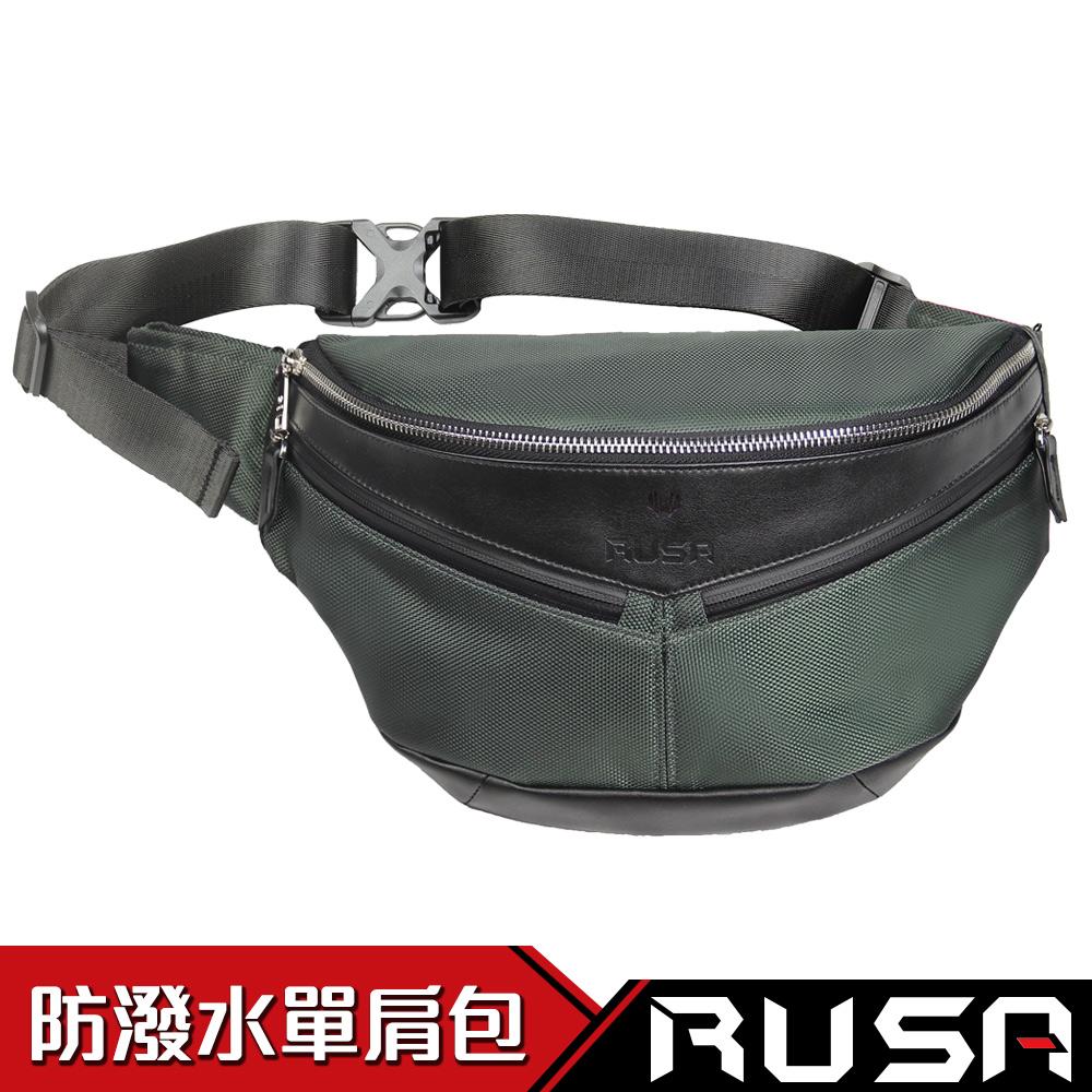 RUSA 騎行者 7吋單肩包(RS-BS-302/堅忍綠)