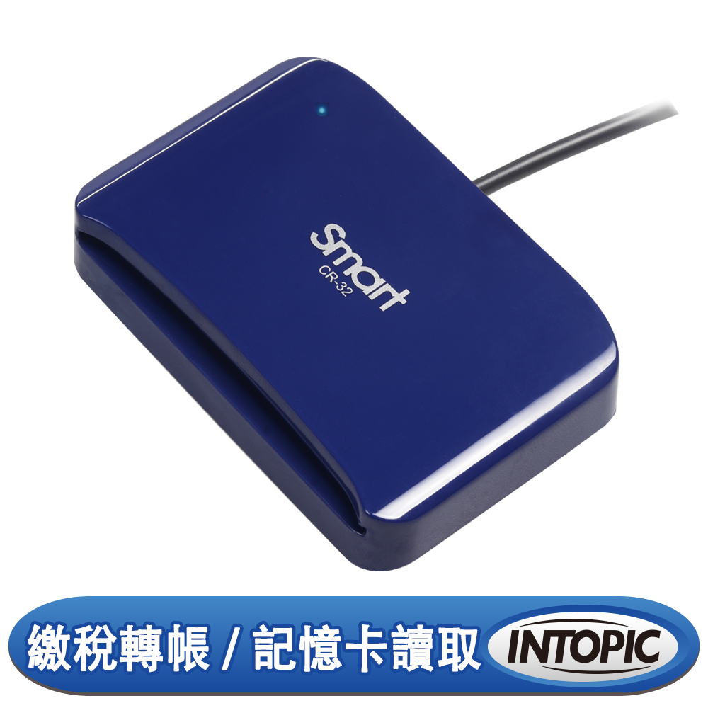 INTOPIC 廣鼎 SMART二合一晶片讀卡器(CR-32)