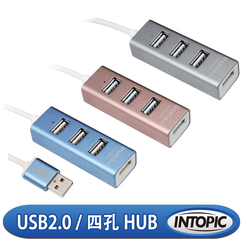 INTOPIC 廣鼎 USB 2.0鋁合金集線器(HB-27)