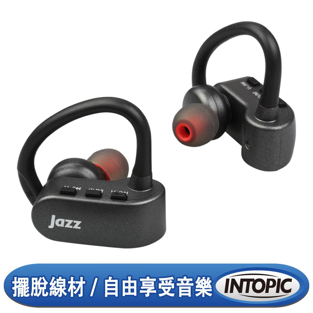 INTOPIC 廣鼎 真無線藍牙耳機(JAZZ-TWE01)