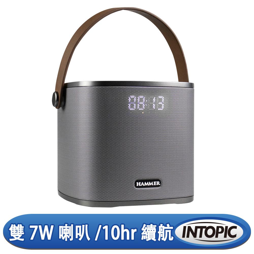 INTOPIC 廣鼎 多功能重低音藍牙喇叭(SP-HM-BT272)