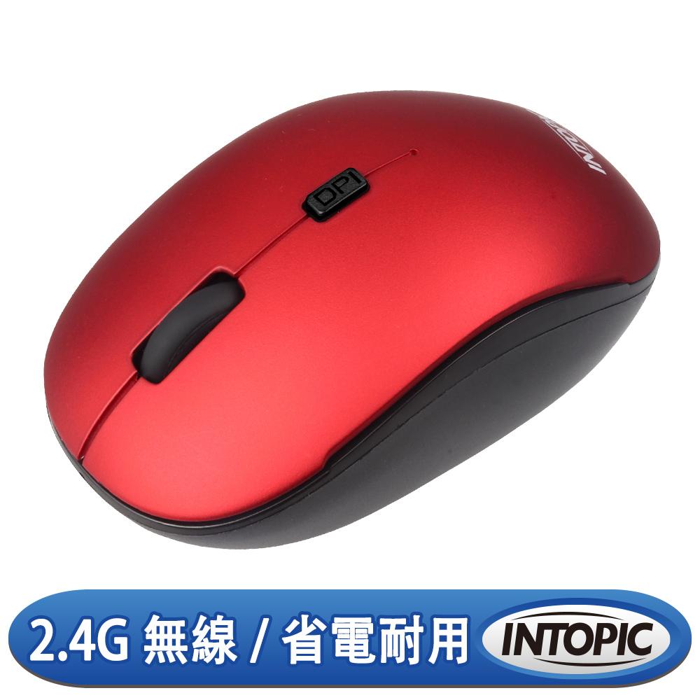 INTOPIC 廣鼎 2.4GHz飛碟無線光學滑鼠(MSW-763)