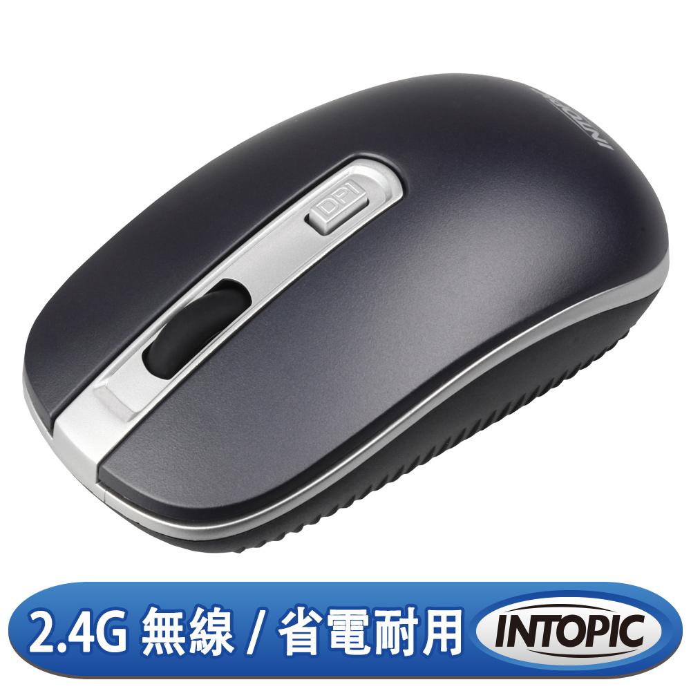 INTOPIC 廣鼎 2.4GHz飛碟無線光學滑鼠(MSW-765)
