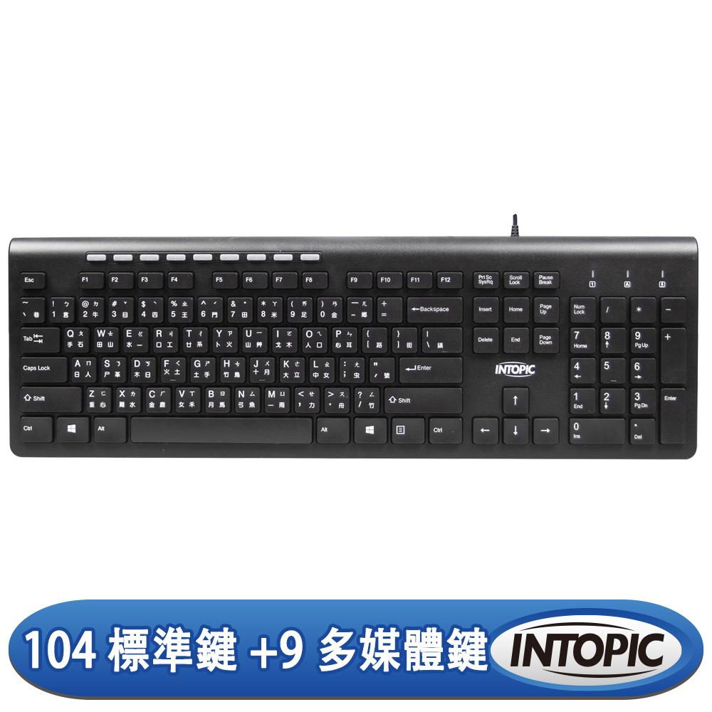 INTOPIC 廣鼎 USB標準鍵盤(KBD-75/黑色)