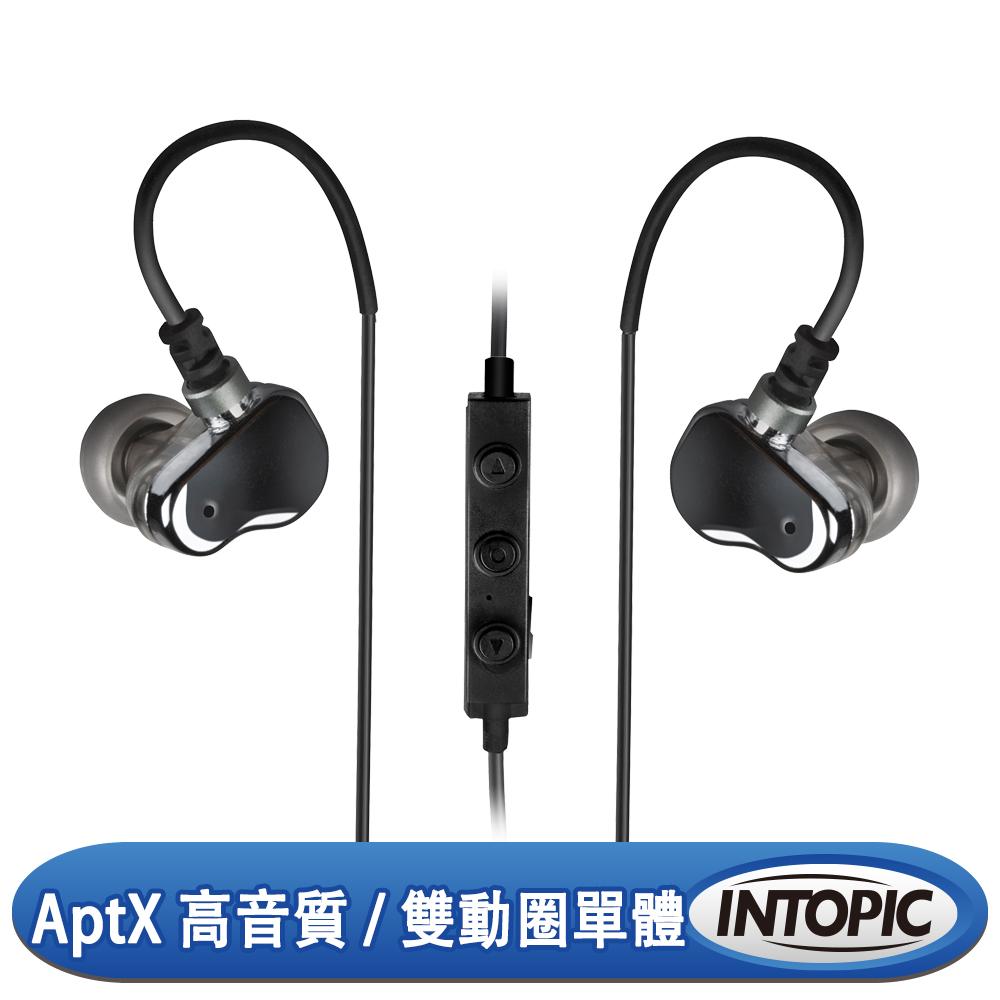 INTOPIC 廣鼎 AptX雙動圈藍牙耳機麥克風(JAZZ-BT32)