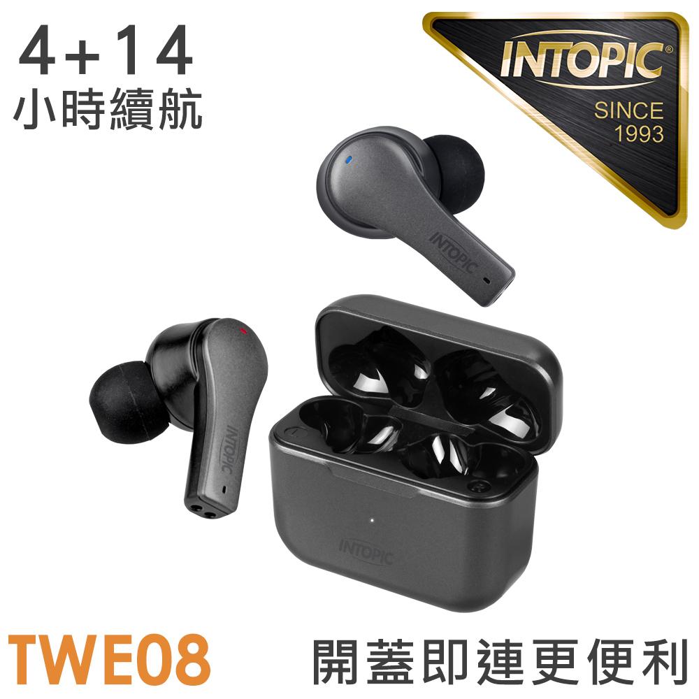 INTOPIC 廣鼎 真無線藍牙耳機(JAZZ-TWE08)