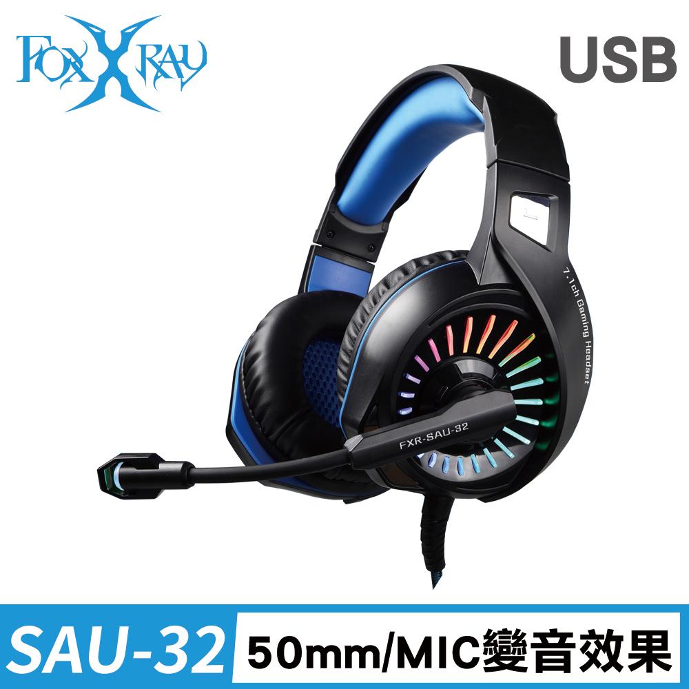 FOXXRAY 音斧響狐USB電競耳機麥克風(FXR-SAU-32)