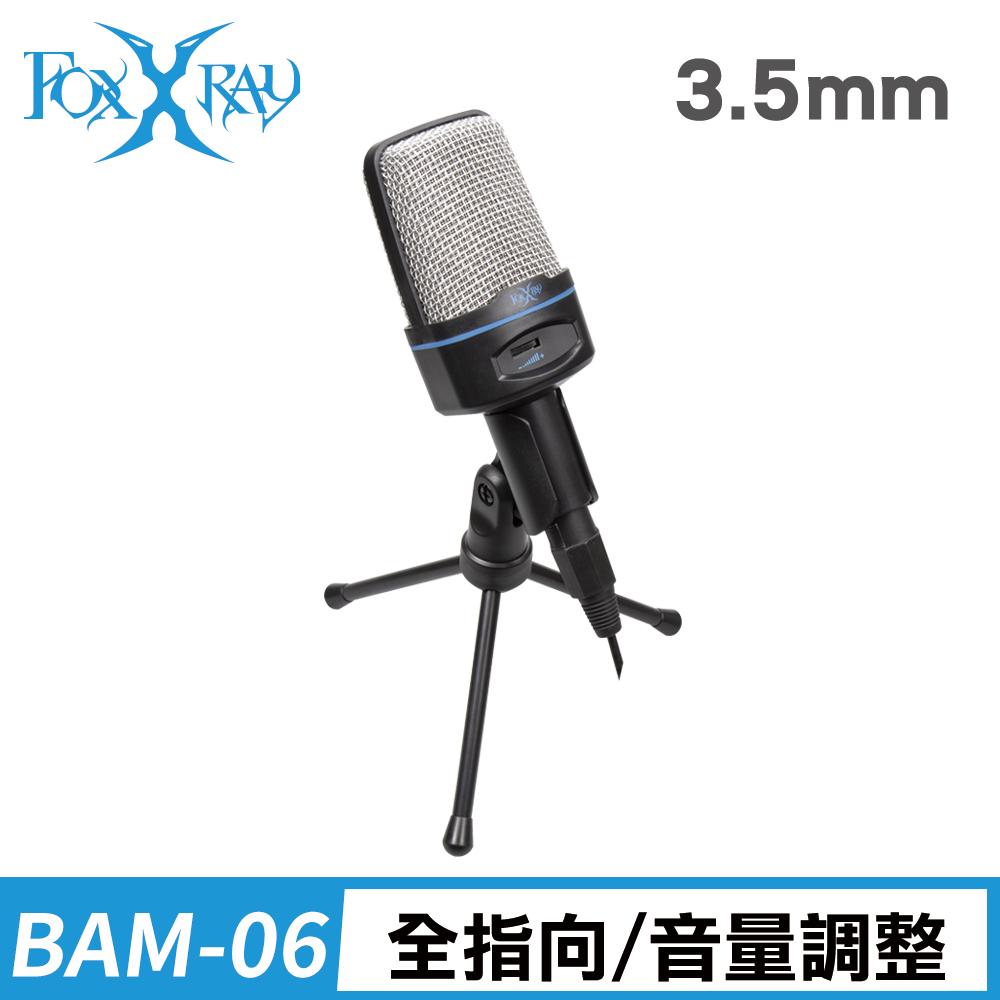 FOXXRAY 音爆響狐電競麥克風(FXR-BAM-06)