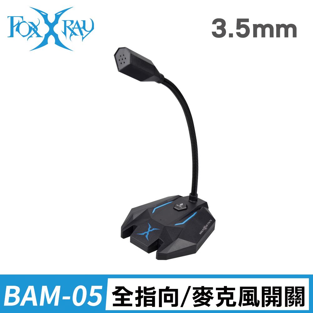FOXXRAY 瞬音響狐電競麥克風(FXR-BAM-05)